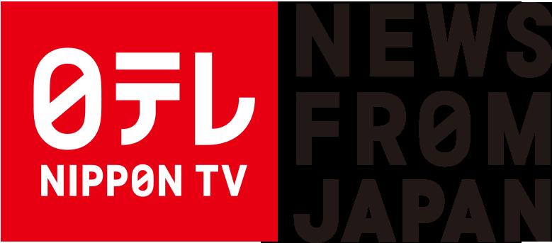 digital entertainment post ntv nippon tv japan