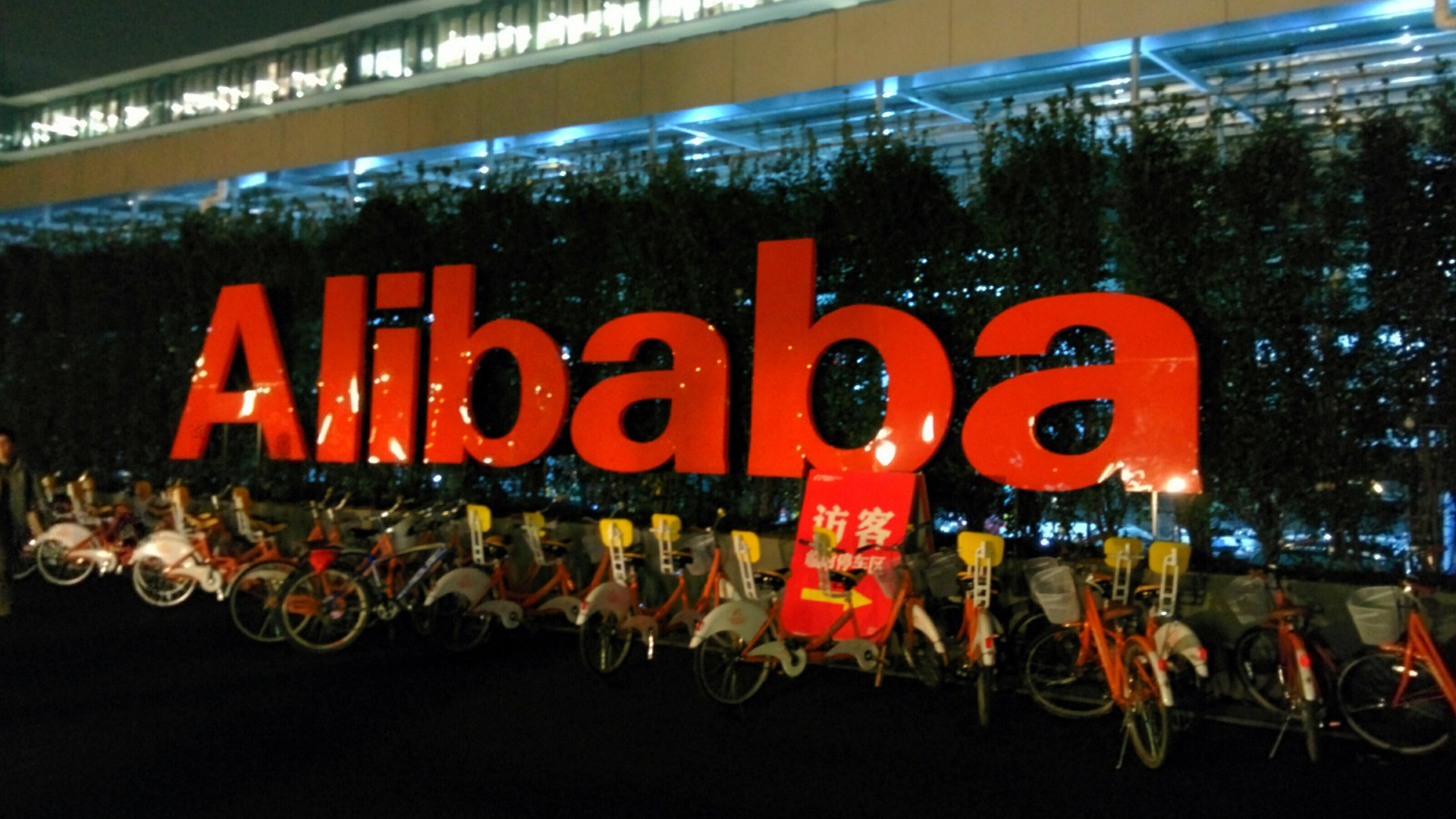 China's #Alibaba amps up its online entertainment push with BMG deal (Internet Retailer)
