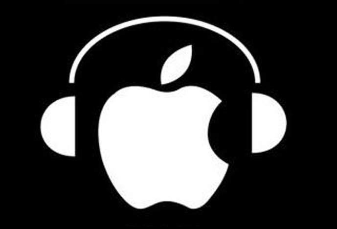 digital entertainment post apple music