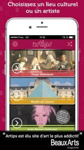 digital-entertainment-post-artips-application-mobile
