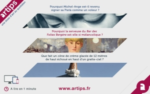 digital-entertainment-post-artips-pub-web_paysage