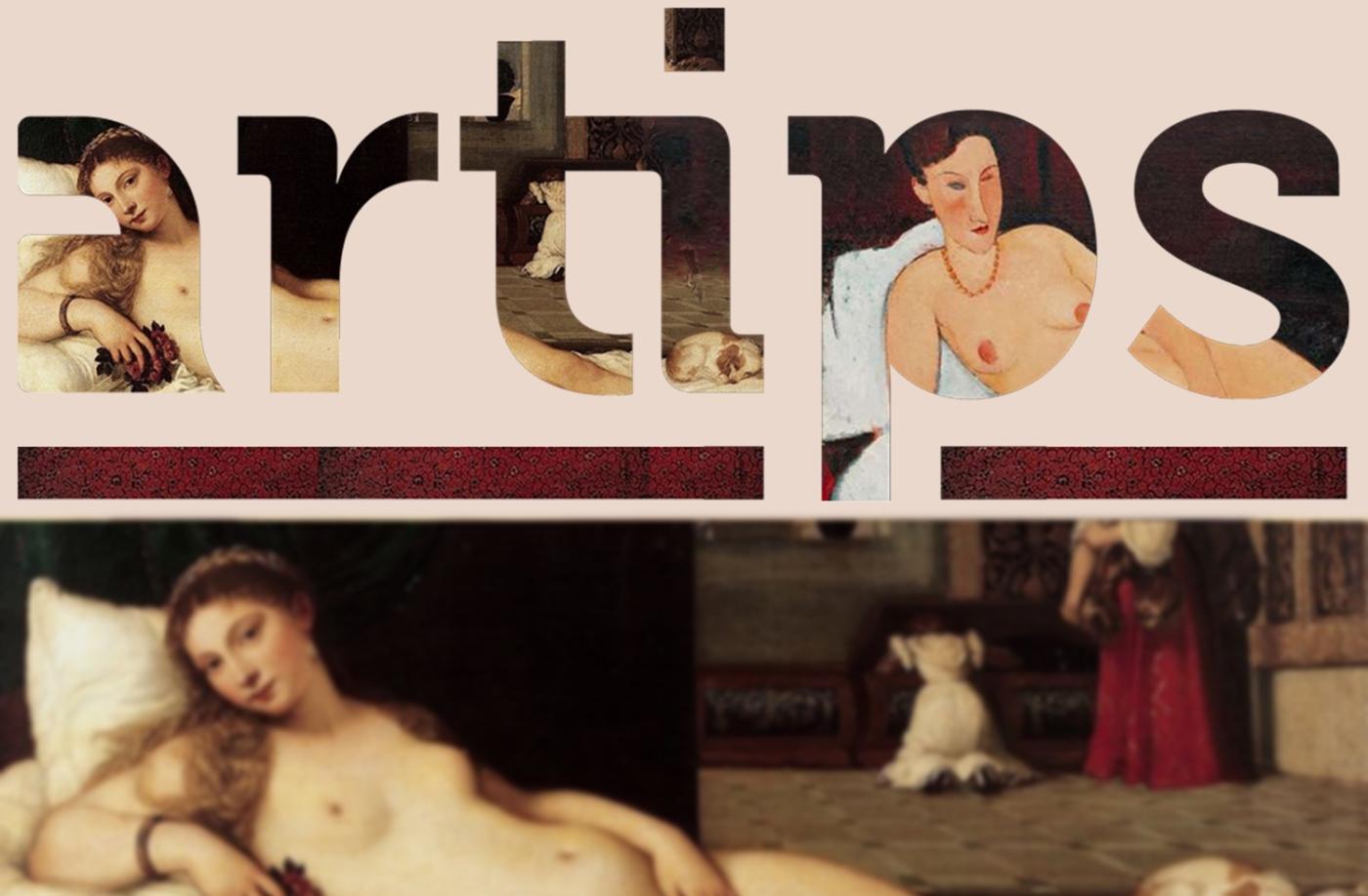 digital-entertainment-post-logo-artips-venus